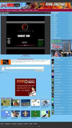 ภาพที่ 2 ขายสคริป เกมส์ออนไลน์ เว็บเกมส์ออนไลน์