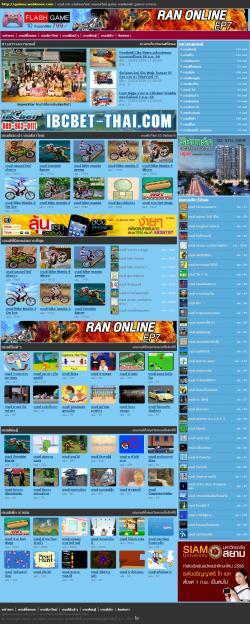 ภาพที่ 1 ขายสคริป เกมส์ออนไลน์ เว็บเกมส์ออนไลน์