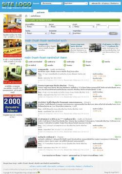 ภาพที่ 2 รับทำเว็บหอพัก บ้านเช่า ห้องเช่า ห้องพัก อพาร์ทเม้นท์ คอนโดมิเนียม