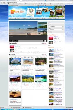 ภาพที่ 1 รับทำเว็บไซต์ ทัวร์ เว็บท่องเที่ยว เว็บจองโรงแรม จองห้องพัก