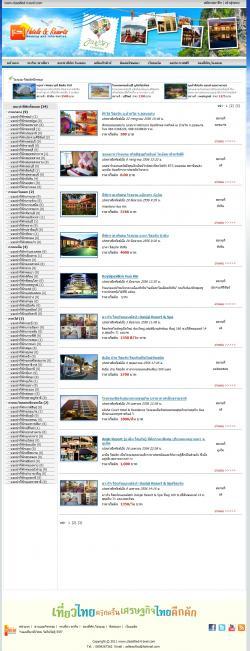 ภาพที่ 2 รับทำเว็บไซต์ ทัวร์ เว็บท่องเที่ยว เว็บจองโรงแรม จองห้องพัก